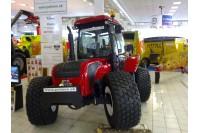 BM Tractors - Better 130